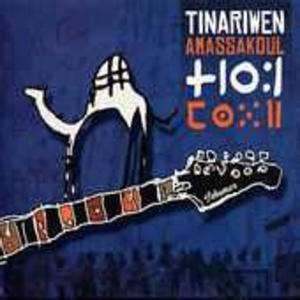 Tinariwen Emmaar Deluxe 1 Cd 5414939614620
